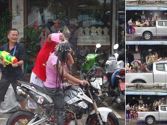 View Songkran